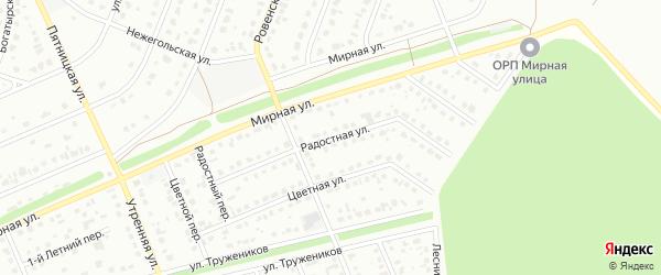 Радостная улица на карте Старого Оскола с номерами домов
