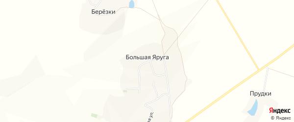 Карта хутора Большей Яруги в Белгородской области с улицами и номерами домов