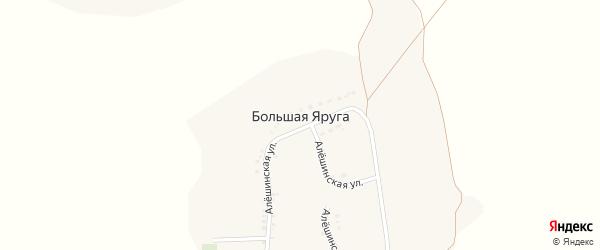 Алешинская улица на карте хутора Большей Яруги с номерами домов