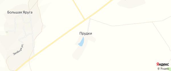 Карта хутора Прудки в Белгородской области с улицами и номерами домов