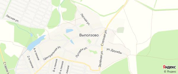 Карта села Выползово в Белгородской области с улицами и номерами домов