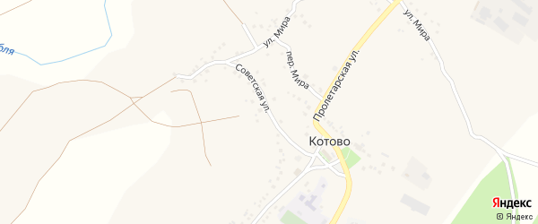 Советская улица на карте села Котово с номерами домов