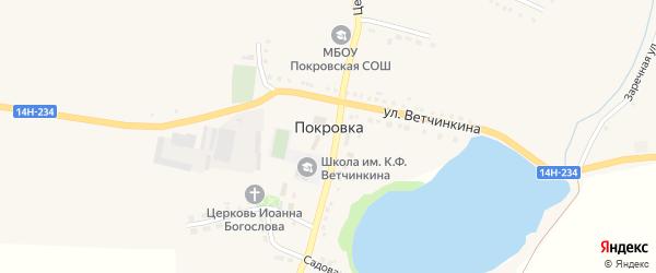 Садовый переулок на карте села Покровки с номерами домов