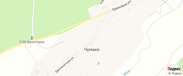 Земляничная улица на карте хутора Чумаки с номерами домов
