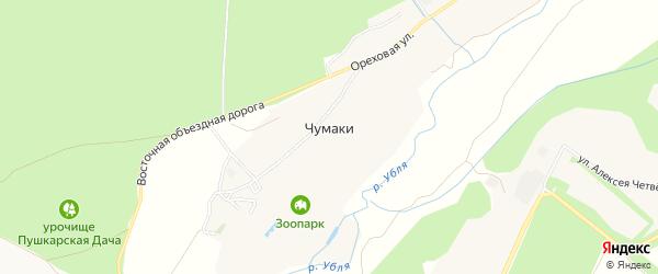 Карта хутора Чумаки в Белгородской области с улицами и номерами домов