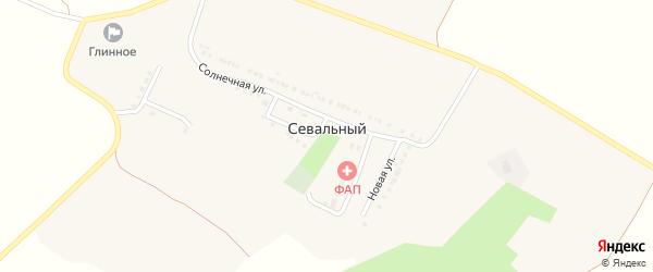 Солнечная улица на карте Севального хутора с номерами домов