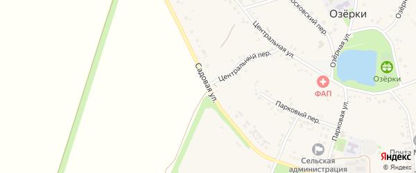 Садовая улица на карте села Озерки с номерами домов