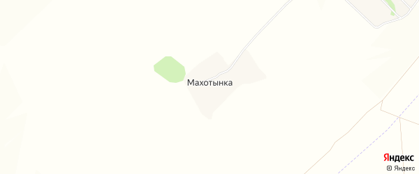 Карта хутора Махотынки в Белгородской области с улицами и номерами домов