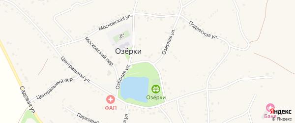 Озерная улица на карте села Озерки с номерами домов