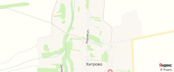 Родная улица на карте села Хитрово с номерами домов