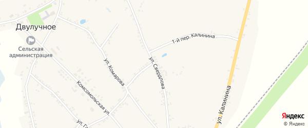 Улица Свердлова на карте Двулучного села с номерами домов