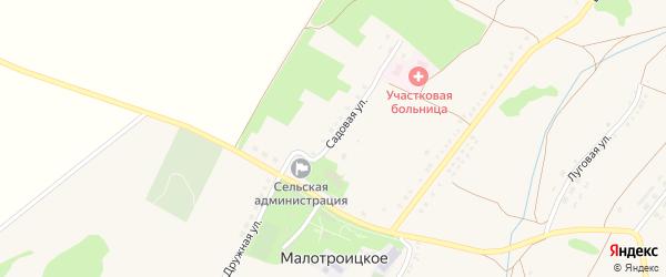 Садовая улица на карте Малотроицкого села с номерами домов