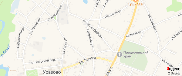 Советская улица на карте поселка Уразово с номерами домов