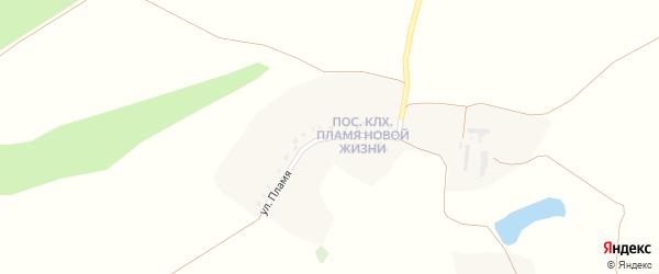 Улица Пламя на карте хутора Бабанино с номерами домов