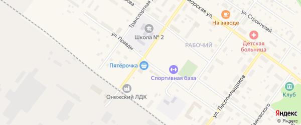 Улица Правды на карте Онеги с номерами домов