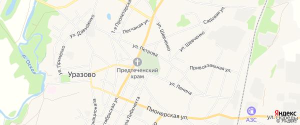 Карта поселка Уразово в Белгородской области с улицами и номерами домов