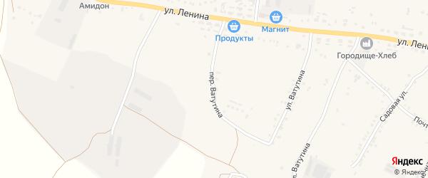 Переулок Ватутина на карте села Городища с номерами домов