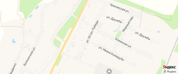 Улица 50 лет Победы на карте поселка Уразово с номерами домов