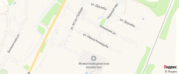 Улица им И.Кожедуба на карте поселка Уразово с номерами домов