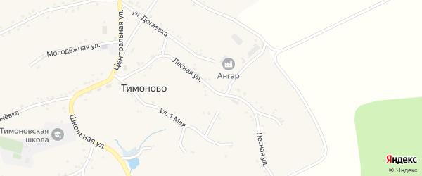 Лесная улица на карте села Тимоново с номерами домов
