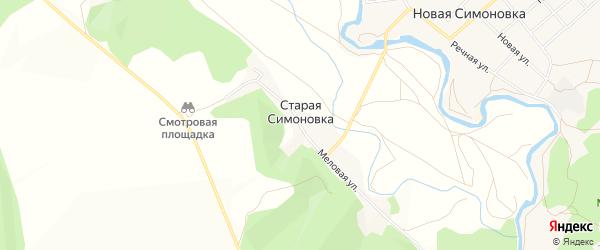 Карта села Старой Симоновки в Белгородской области с улицами и номерами домов