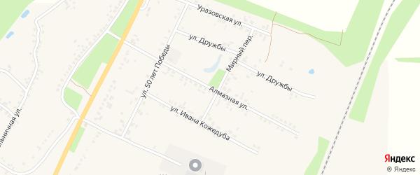 Алмазная улица на карте поселка Уразово с номерами домов