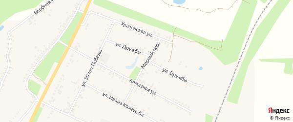 Мирный переулок на карте поселка Уразово с номерами домов