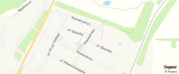 Улица Дружбы на карте поселка Уразово с номерами домов