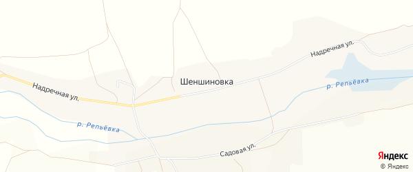 Карта села Шеншиновки в Белгородской области с улицами и номерами домов