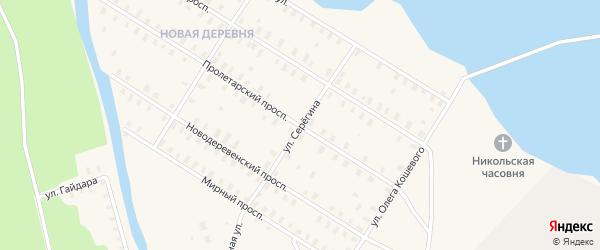 Улица Серегина на карте Онеги с номерами домов