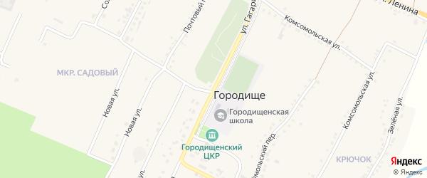 Улица Гагарина на карте села Городища с номерами домов