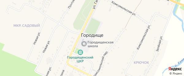 Песочный переулок на карте села Городища с номерами домов