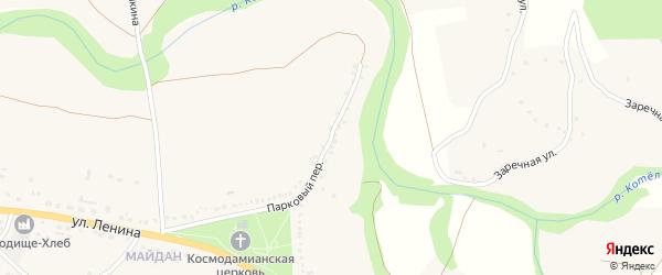 Парковый переулок на карте села Городища с номерами домов