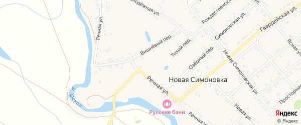 Гвардейский переулок на карте села Новой Симоновки с номерами домов