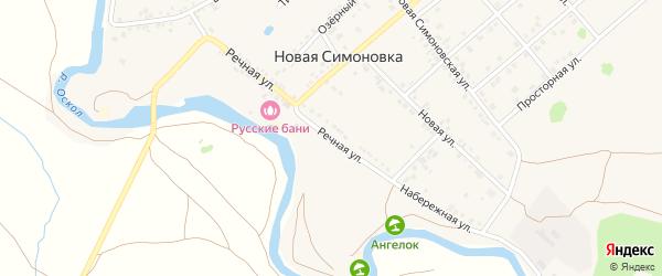 Набережная улица на карте села Новой Симоновки с номерами домов