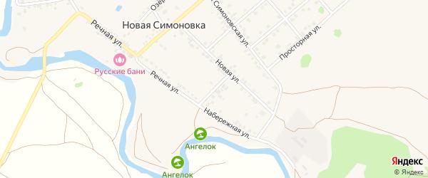 Речной переулок на карте села Новой Симоновки с номерами домов