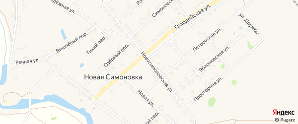 Новая Симоновская улица на карте села Новой Симоновки с номерами домов