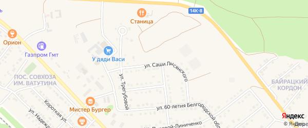 Улица Саши Лысянского на карте Валуек с номерами домов