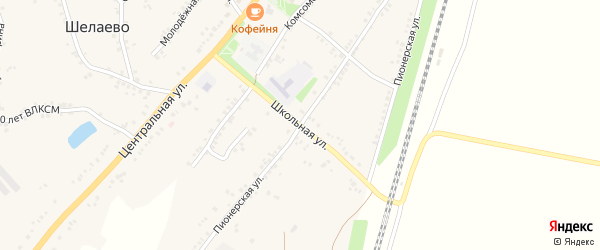 Школьная улица на карте села Шелаево с номерами домов