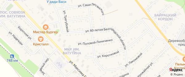 Улица Елены Махортовой на карте Валуек с номерами домов