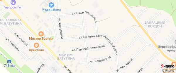 Улица 60-летия Белгородской области на карте Валуек с номерами домов
