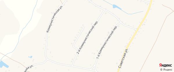 2-й Коммунистический переулок на карте села Городища с номерами домов