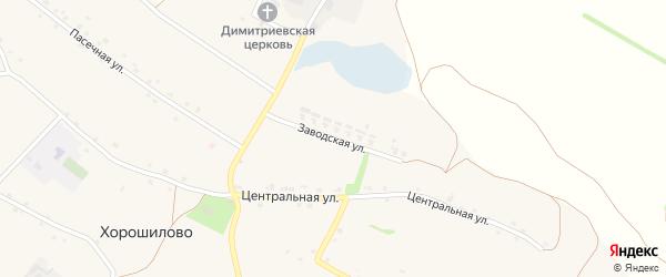Заводская улица на карте села Хорошилово с номерами домов