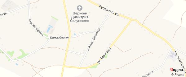Переулок 2-й Винница на карте села Хорошилово с номерами домов