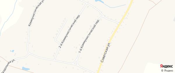 1-й Коммунистический переулок на карте села Городища с номерами домов