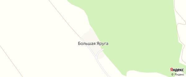 Зеленая улица на карте хутора Большей Яруги с номерами домов