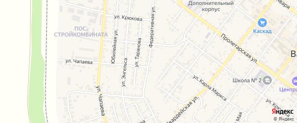 Федеративная улица на карте Валуек с номерами домов