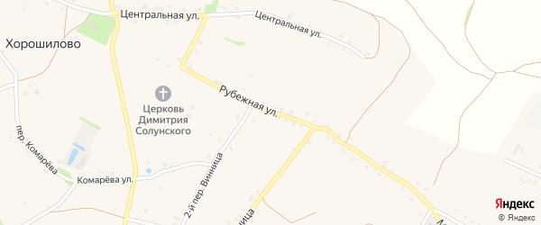 Рубежная улица на карте села Хорошилово с номерами домов
