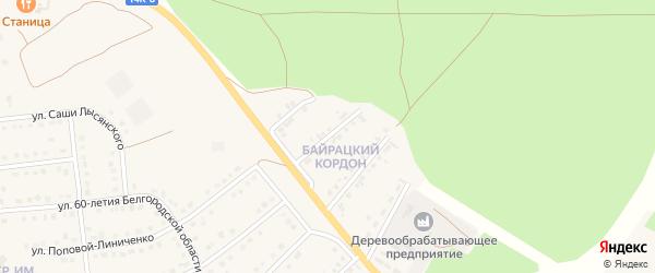 Улица Байрацкий кордон на карте Валуек с номерами домов
