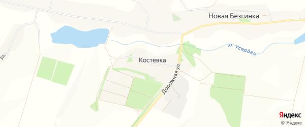 Карта хутора Костевки в Белгородской области с улицами и номерами домов